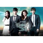 You Who Came From the Stars Ep 01-21/21 END [Soundtrack บรรยายไทย]