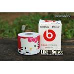 ลำโพง Bluetooth Beats - Kitty