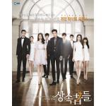 ซีรีย์เกาหลี The Heirs ทายาทตระกูลหรู กะยัยหนูน่ารัก Lee Min Ho, Park Shin Hye, Kim Woo Bin, Choi Jin Hyuk [DVD5]-[HDTV]-[Soundtrack บรรยายไทย]