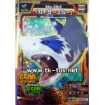Animal Kaiser GOLD Rare Card No.A010 MASTER BLUE [แถมสมุดใส่การ์ด]