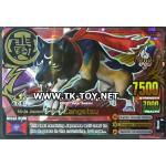 Animal Kaiser A145EP: Ninja Japanese Wolf Zangetsu