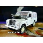 CARARAMA LAND ROVER [Pepsi limited Edition]