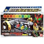 Super Best Henshin Belt DX OOO Driver  [BANDAI]