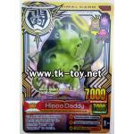 การ์ดทอง Animal Kaiser Evolution 7 Rare Card [A183E: Hippo Daddy]