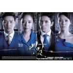 ซีรีย์เกาหลี Secret ความรัก ความลับ ความหายนะ Ji Sung, Hwang Jung Eum, Bae Soo Bin, Lee Da Hee Ep.[DVD5]-[HDTV]-[Soundtrack บรรยายไทย]