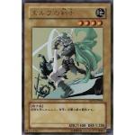การ์ดยูกิ YuGiOh Jp YAP1-JP004 Celtic Guardian Ultra Rare Foil