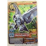 (การ์ดทอง) Animal Kaiser Original Evolution Evo Version Ver 5 (A148E: Mecha Eagle DX)