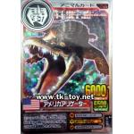 ANIMAL KAISER  Alligator Mississippiensis [SILVER  RARE] ANIMAL CARD Ver.jp