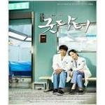 ซีรีย์เกาหลี Good Doctor (Green Scalpel) บรรยายไทย V2D 5 แผ่น