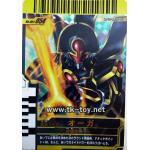 KAMEN RIDER 555 FAIZ GANBARIDE Japan No.001-054 [4ดาว]
