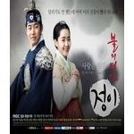 ซีรีย์เกาหลี Jung Yi, The Goddess of Fire บรรยายไทย V2D 8 แผ่นจบ