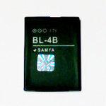 แบตเตอรี่ โนเกีย (Nokia) BL-4B