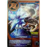 Ice METEOR BRONZE RARE CARD