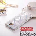 เคส iPhone 5/5s - Baobao สีขาว