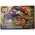 Animal Kaiser Evolution Evo 7 Bronze A162EP Ace