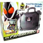 Kamen Rider Fourze  Astro Switch Kaban Case Holder Bag + Astro Switch No.16 [กระเป๋าเก็บสวิทช์โฟเซ่]