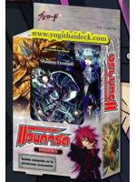 Cardfight Vanguard แปลไทย VG BT-04_1