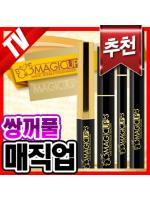 Magic Up - Double eyelid maker set