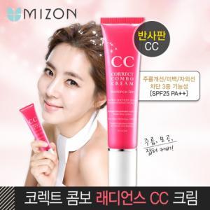Correct Combo Radiance Skin Cream (CC Cream) พร้อมส่ง