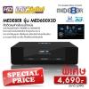MEDE8ER MED600X3D