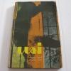 แม่ ภาคแรก เล่ม 2 แมกซิม กอรกี้ เขียน ศรีบูรพา แปล***สินค้าหมด***