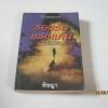 นิยายชุด บอดี้การ์ด ตอน รอยรักแรงแค้น ร็อกซาน เซนต์แคลร์ เขียน พิชญา แปล