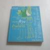 เรื่องใส ๆ ของวัยซ่า เล่ม 7 ตอน คนจะสวยช่วยไม่ได้ (Mates, Dates & Pulling Power) Cathy Hopkins เขียน ภูวดี ตู้จินดา แปล