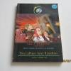 Left Behind The Kids เล่ม 3 ตอน สู้ไฟ Tim LaHaye, Jerry B. JenKins เขียน วรรธนา วงษ์ฉัตร แปล