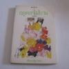 ฤดูดอกไม้บาน บันไดไม้ เขียน อิวาซากิ ชิฮิโร ภาพ พจี ยุวชิต แปลเป็นภาษาอังกฤษ***สินค้าหมด***