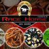 ยา Racehorse เรซฮอร์ส อาหารเสริม