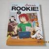 เรียกผมว่า Rookie! พิมพ์ครั้งที่ 2โดย ภูภู่ฯ***สินค้าหมด***