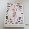 HATE MY JOB! Buffo เขียน***สินค้าหมด***