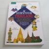 Survivor Thailand พิมพ์ครั้งที่ 4 Namning & Scott Rosenberg Story