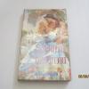 รอยแค้นที่แสนหวาน (Sweet Surrender) Lucy Geraldineเขียน ภาวิตา แปล***สินค้าหมด***