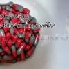 วิตามินสีเทาแดง - ลดแก้ม ลดเหนียง ปรับหน้าเรียว(Botox) (ระดับ2)