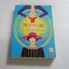 TWENTIES GIRL โซฟี คินเซลลา เขียน พลอย จริยะเวช แปล
