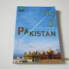 ไฮเวย์สู่ขอบฟ้า Pakistan เรวัติ อริยกุลชัย เรื่องและภาพ