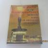 พลังจิตกับการบำบัดรักษา (The Healing Journey) Carl Simonton M.D. & Reid Henson เขียน ทศยุทธ แปล***สินค้าหมด***