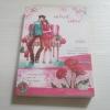ขอรักแท้...แค่มีเธอ Eriko Komatsu เขียน Sussiii แปล