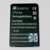 แบตเตอรี่ ไอโมบาย (i-mobile) IM106