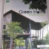 Green Home บ้านเย็น โลกไม่ร้อน กองบรรณาธิการบ้านและสวน เขียน***สินค้าหมด***