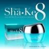 Sha•ke8 (ชา•เกะ8) Salmon Placenta Cream ครีมรกปลาแซลมอน