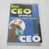 โลก CEO โดย สาโรจน์ โอพิทักษ์ชีวิน