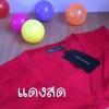 """Zara BigJumBo- เสื้อคลุมแขนยาวZara สีแดงสด ผ้านิ่มมากกก อันนี้ นำเสนอ จ้า สวยใส่สบาย อก 45-52"""" ยาว 26"""" (เสื้อคลุมพร้อมส่ง)"""