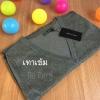 """Zara Big size- เสื้อคลุมแขนยาวZara สีเทาเข้ม ผ้านิ่มมากกก อันนี้ นำเสนอ จ้า สวยใส่สบาย อก 34-36"""" ยาว 26"""" (เสื้อคลุมพร้อมส่ง)"""