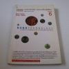 นาโนเทคโนโลยี นวัตกรรมจิ๋วปฏิวัติโลก (Nano Technology A Gentle Introduction to the Next Big Idea) พิมพ์ครั้งที่ 6 รอฮีม ปรามาท แปล (จองครบแล้วค่ะ)