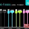 สายชาร์จ iPhone4/4s GOLF ของแท้