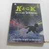 H.A.C.K เจาะระบบ ไขรหัสมรณะ เล่ม 8 Enigma เขียน***สินค้าหมด***