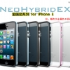 SPIGEN SGP Neo Hybrid EX Slim Metal Series for iPhone 5S / 5