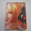 สับสนกลรัก (The Wrong Guy, The Right Girl) พิมพ์ครั้งที่ 2 Chrissie Jenford เขียน อารีแอล แปล***สินค้าหมด***